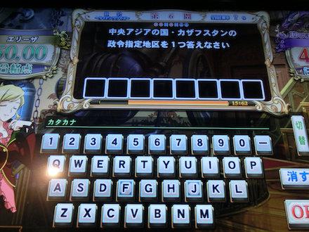 2CIMG7485.jpg
