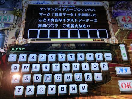 2CIMG7486.jpg
