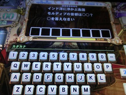 2CIMG7866.jpg