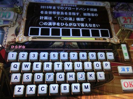 2CIMG7867.jpg