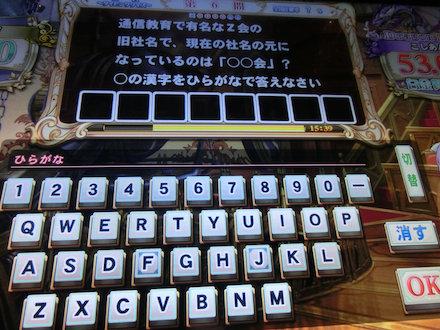 2CIMG7868.jpg