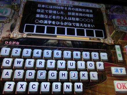 2CIMG7869.jpg