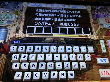 2CIMG7871.jpg