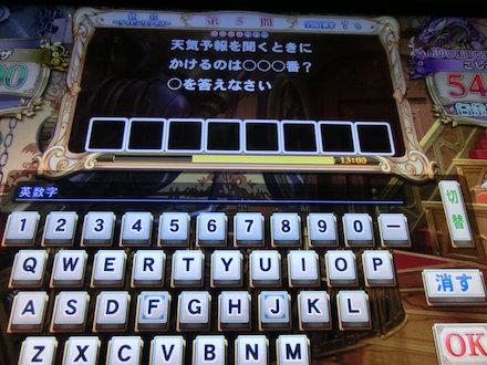 2CIMG7877.jpg