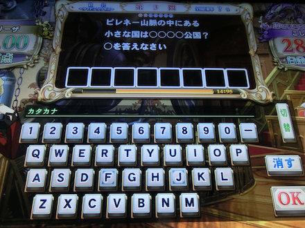 2CIMG7880.jpg