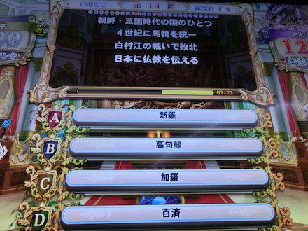 2CIMG7919.jpg