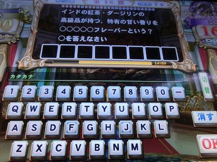 2CIMG7943.jpg