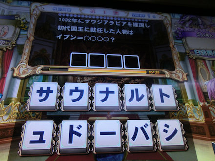2CIMG7947.jpg