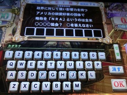 2CIMG8000.jpg