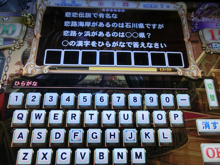 2CIMG8002.jpg