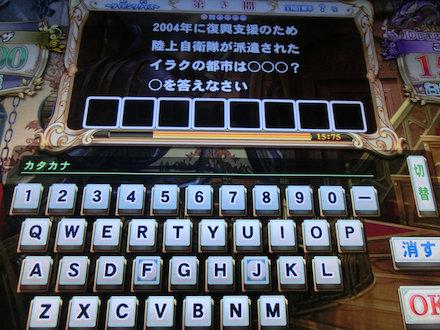 2CIMG8003.jpg