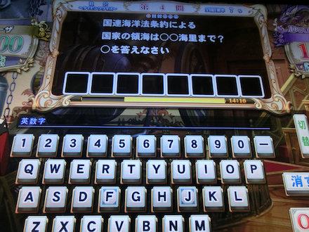 2CIMG8004.jpg