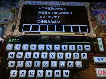 2CIMG8005.jpg
