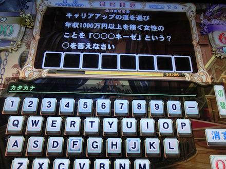 2CIMG8007.jpg