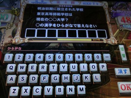 2CIMG8008.jpg