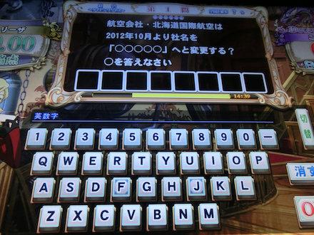 2CIMG8009.jpg