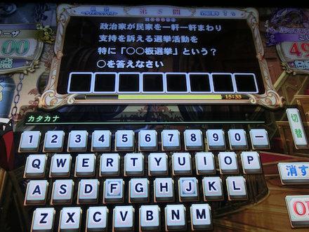 2CIMG8010.jpg
