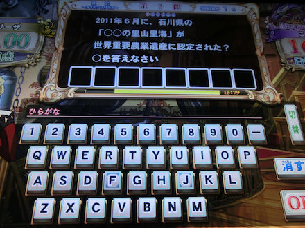 2CIMG8011.jpg