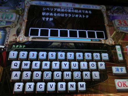 2CIMG8014.jpg