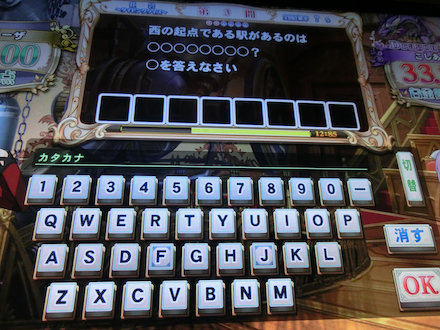 2CIMG8015.jpg