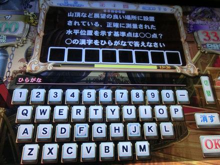 2CIMG8016.jpg