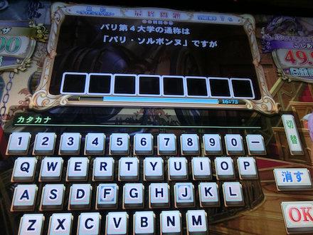 2CIMG8017.jpg