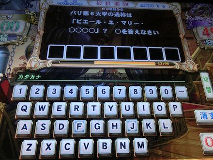 2CIMG8018.jpg