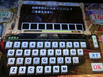 2CIMG8019.jpg