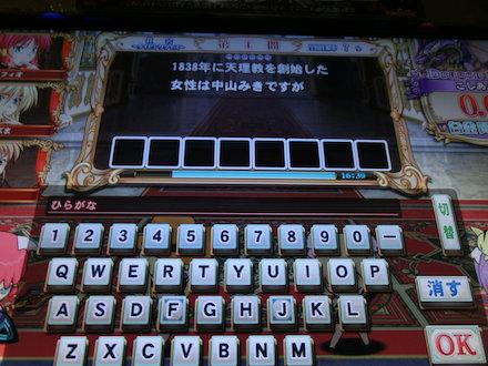 2CIMG8022.jpg