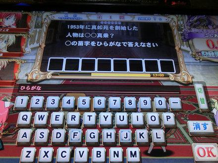 2CIMG8023.jpg