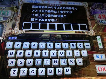 2CIMG8024.jpg