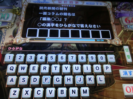 2CIMG8025.jpg