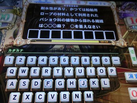 2CIMG8026.jpg