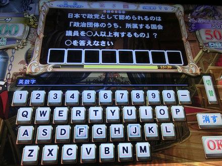 2CIMG8027.jpg