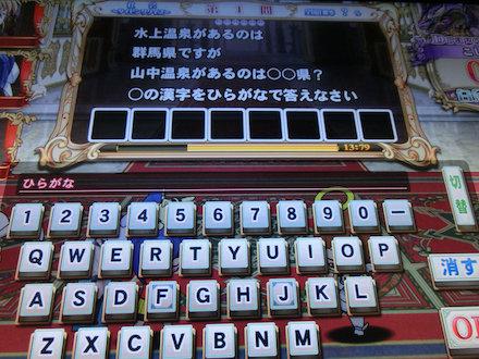 2CIMG8029.jpg