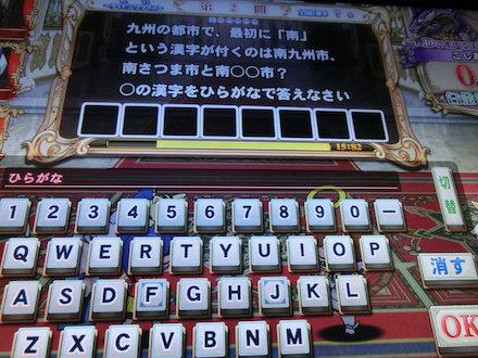 2CIMG8030.jpg