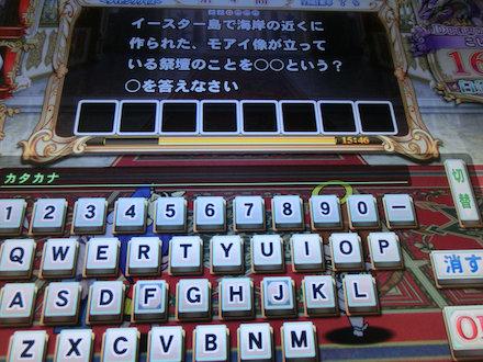 2CIMG8031.jpg
