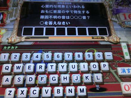 2CIMG8032.jpg