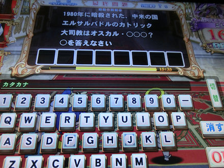 2CIMG8033.jpg