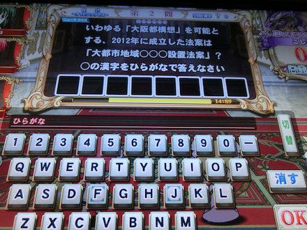 2CIMG8035.jpg