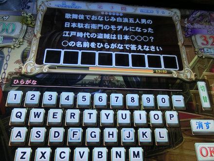 2CIMG8815.jpg