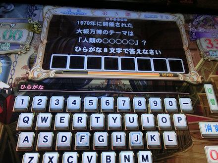 2CIMG8818.jpg