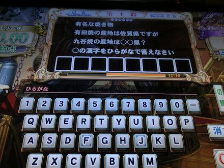 2CIMG8819.jpg
