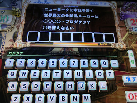 2CIMG8823.jpg