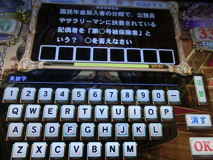 2CIMG8825.jpg