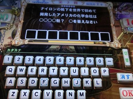 2CIMG8828.jpg