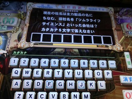 2CIMG8829.jpg