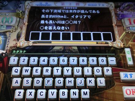2CIMG8830.jpg