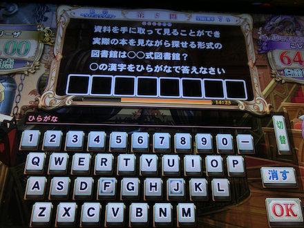 2CIMG8831.jpg