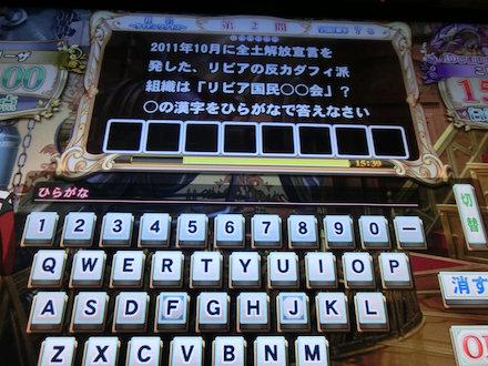 2CIMG8832.jpg